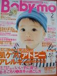 Baby-mo_pic.jpg
