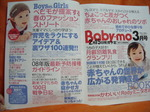 Baby-mo_pic (1).jpg