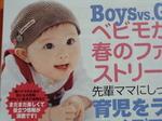 Baby-mo_pic (2).jpg